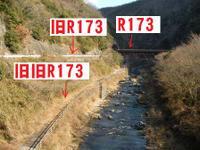 R173_004a
