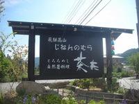 2010091910_25_40